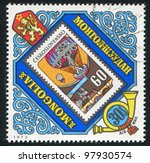 mongolia   circa 1973  stamp... | Shutterstock . vector #97930574
