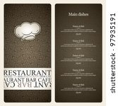 restaurant menu design  with... | Shutterstock .eps vector #97935191