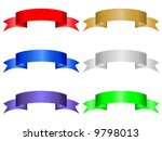six decorative color ribbon... | Shutterstock .eps vector #9798013