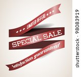Vector Old red  retro ribbon - limited offer, special sale - stock vector