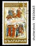 bulgaria   circa 1969  a stamp... | Shutterstock . vector #98106665