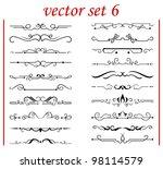 vector set 6  calligraphic... | Shutterstock .eps vector #98114579