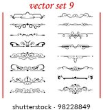 vector set  calligraphic design ... | Shutterstock .eps vector #98228849