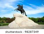 Peter I Monument Against Blue...