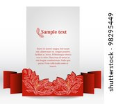 decorative banner  vector... | Shutterstock .eps vector #98295449
