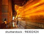 Reclining Buddha Gold Statue....