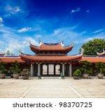 Gates Of Lian Shan Shuang Lin...