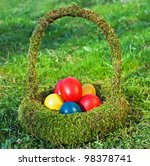 colorful easter eggs in the... | Shutterstock . vector #98378741