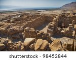 Dead Sea Scrolls  One Of The...