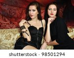 portrait of the two beautiful...   Shutterstock . vector #98501294