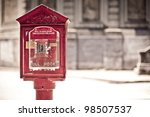 emergency box | Shutterstock . vector #98507537