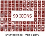90 simple icons set