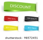 vector fabric tag label. | Shutterstock .eps vector #98572451