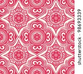 ornate seamless pattern ... | Shutterstock .eps vector #98693339