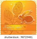 beautiful easter card. bunny... | Shutterstock .eps vector #98725481