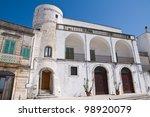 Small photo of Amati palace. Cisternino. Puglia. Italy.