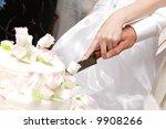 hands of bride and groom cut of ...   Shutterstock . vector #9908266