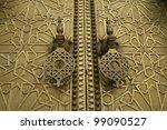 moorish door at dar el makhzen  ...   Shutterstock . vector #99090527
