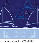 Spanish Yacht Patterned