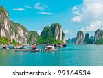 floating village in halong bay  ... | Shutterstock . vector #99164534