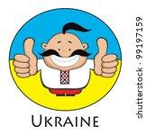 Сорос покупает большую долю акций одной из крупнейших IT-компаний Украины - Цензор.НЕТ 1710