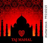 outline of the taj mahal at... | Shutterstock .eps vector #99210215