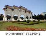 A monumental archway in Chiang Kai-shek Memorial Hall, Taipei, Taiwan - stock photo