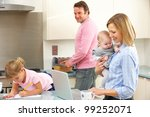 family busy together in kitchen   Shutterstock . vector #99252071