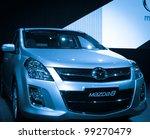 guangzhou  china   nov 26 ...   Shutterstock . vector #99270479