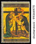 """QIWAIN - CIRCA 1972: A stamp printed in Umm al Quiwain shows Jesus Christ, series of """"famous scenes from the life of Jesus Christ"""", circa 1972 - stock photo"""