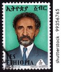 Small photo of ETHIOPIA - CIRCA 1958 : A stamp printed in Ethiopia shows image of emperor Haile Selassie with the inscription in Amharic, series, circa 1958