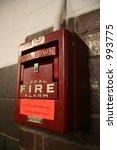 old fire alarm   Shutterstock . vector #993775