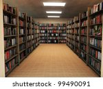 bookshelf in library | Shutterstock . vector #99490091