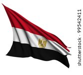 egypt flag   collection no_4 | Shutterstock . vector #99542411