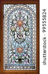 Stained Colorful Lead Window...
