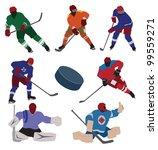 ice hockey set. vector   Shutterstock .eps vector #99559271