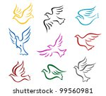 pigeons and doves symbol set... | Shutterstock .eps vector #99560981