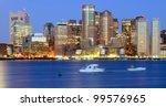 Financial District of Boston, Massachusetts. - stock photo