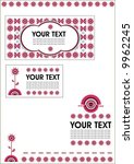 vector business stationery set. | Shutterstock .eps vector #9962245