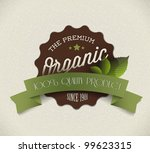 Old vector round retro vintage grunge label for bio / organic product - stock vector