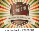 Stock vector old vector shield retro vintage label on sunrays background 99623381