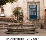 small courtyard plaza with... | Shutterstock . vector #9963364
