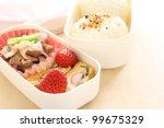 japanese homemade bento lunch ...   Shutterstock . vector #99675329