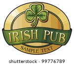 advertisement,banner,bar,brand,break,breakfast,cafe,celtic,clip art,clover,clover with three leafs,decoration,design,dessert,drink