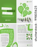 green template for advertising... | Shutterstock .eps vector #99805625