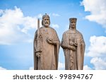 Small photo of Statue of King Stephen I. and Queen Gisela in Veszprem, Hungary