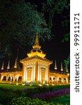 thai royal funeral. | Shutterstock . vector #99911171