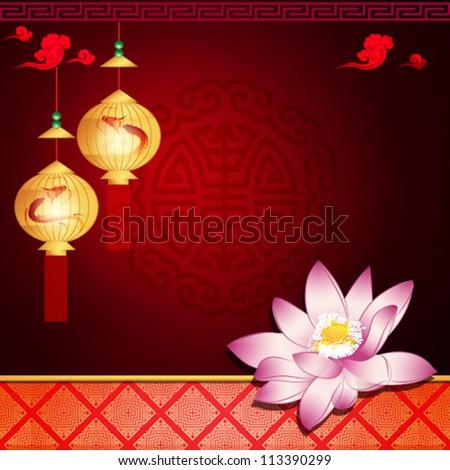 oriental pattern  lantern and