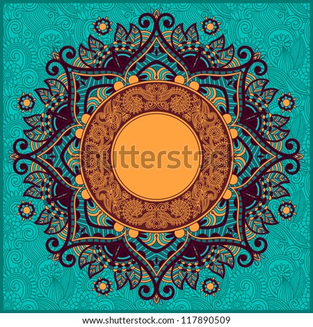 circle floral ornamental