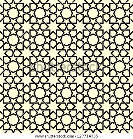 Islamic Pattern Vector Free Download 18971 For Commercial Use Format Ai Eps Cdr Svg Illustration Graphic Art Design